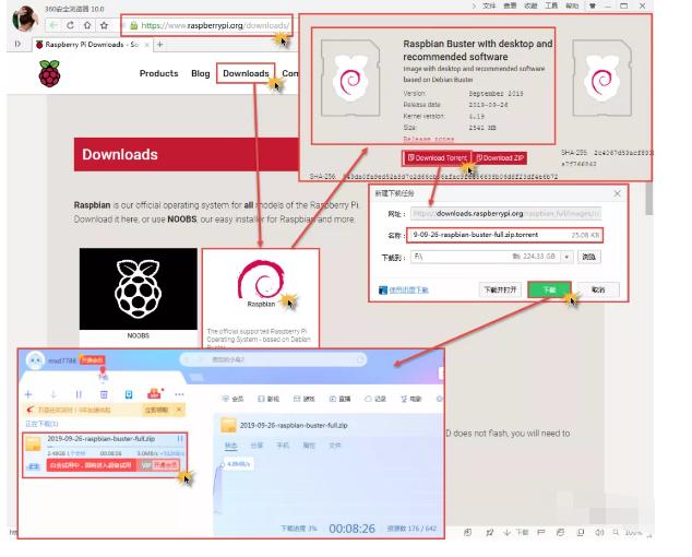 怎么实现树莓派的系统安装与远程控制?