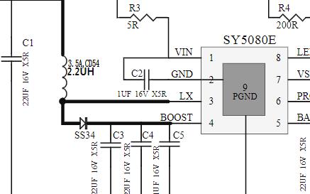 5V升壓雙節鋰電池充電管理芯片SY5080E