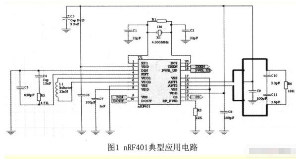 基于單片機和射頻芯片實現無線數據傳輸系統的設計