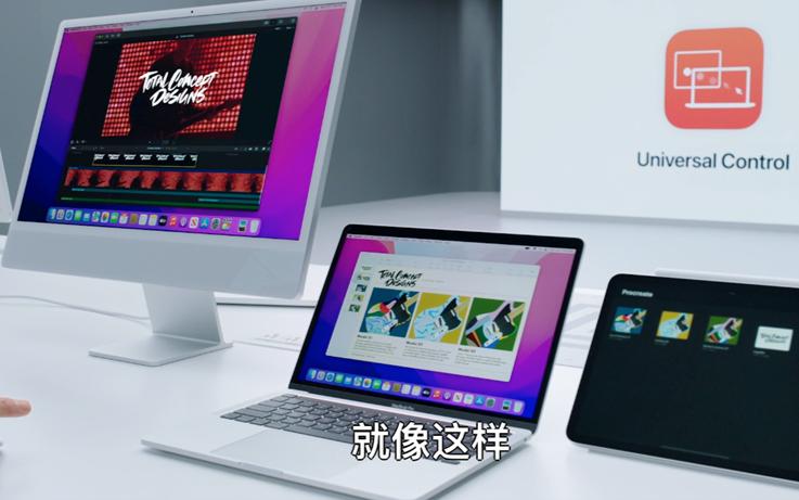 iOS 15来了!苹果也打算走多系统互通的路子?