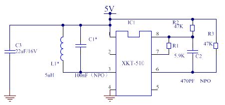 無線供電芯片XKT-510規格說明書