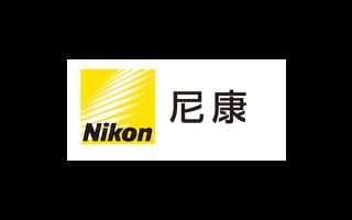 快訊:尼康宣布結束日本生產 比特幣重挫10%