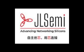 JLSemi景略半導體發布 BlueWhale? 全新一代交換機芯片技術平臺