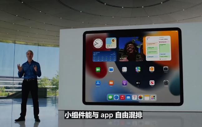 苹果ios15系统是什么样 苹果ios15系统亮...