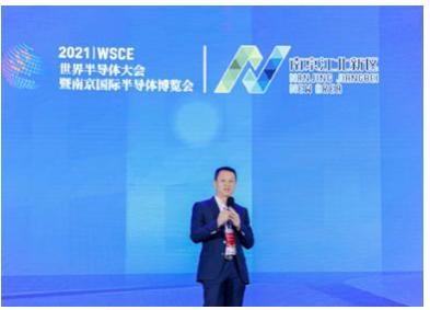 长电科技亮相2021世界半导体大会,先进封装引领芯片成品制造