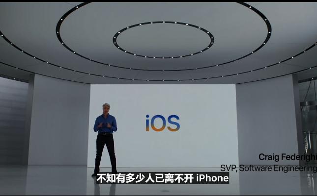 苹果ios15发布后多久能推送