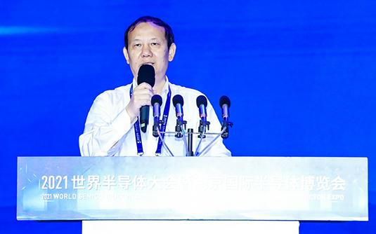 國產射頻EDA軟件突破!中國科學院院士毛軍發談半導體異質集成電路方向和突破路徑