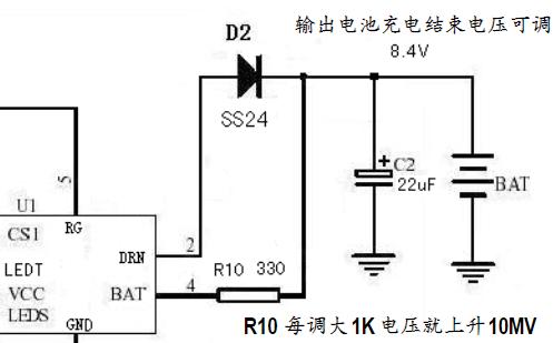 内置MOS管双节锂电池充电器控制电路PL7222