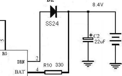 內置MOS管雙節鋰電池充電器控制電路PL7222
