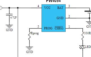 單節鋰電池恒流恒壓線性充電器PW4054