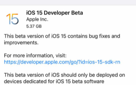 苹果手机ios15描述文件怎么下载