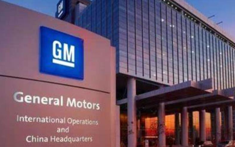 通用加码电动车投资350亿美元 计划在美新建两家电池工厂