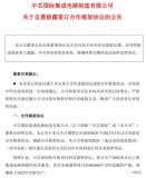 深圳要建设世界级新一代信息技术产业发展高地
