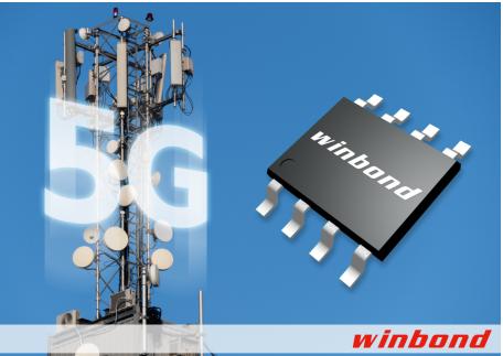 華邦推出全新1.8V 512Mb SPI NOR Flash 助力5G、云端應用等多個市場