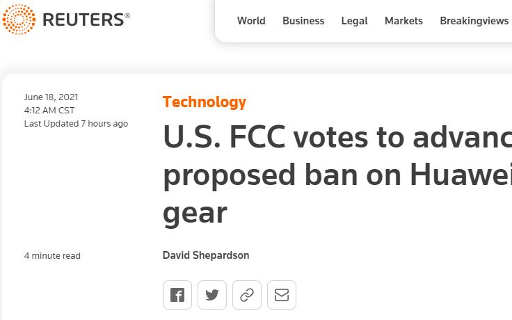 禁令范围再扩大!FCC 禁售华为、中兴、???、大华、海能达五家企业的设备