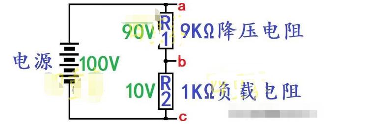 電阻降壓的方法和適用范圍