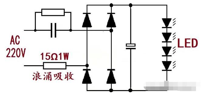 瞬間電流過大老是燒電阻怎么解決?