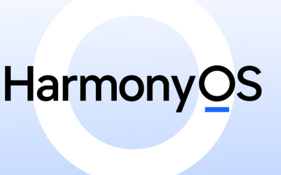 openHarmony初期成员有哪些