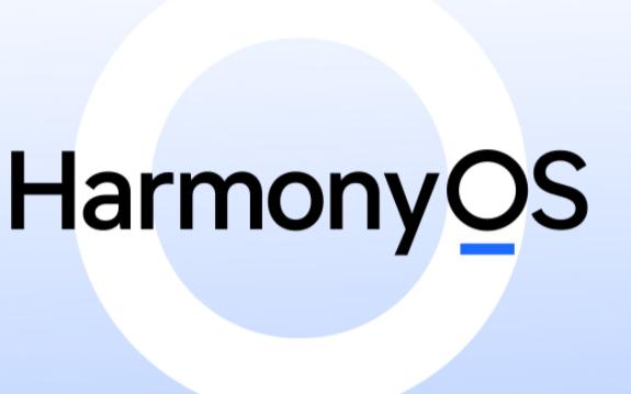 华为OpenHarmony 2.0开源的亮点
