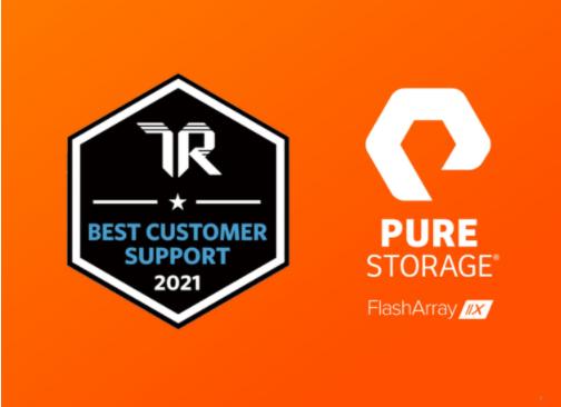 Pure Storage連續兩年蟬聯企業閃存陣列存儲類別領導者