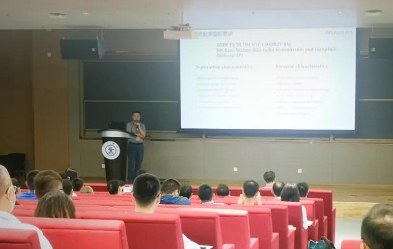 中国移动通信无源互调研讨会,纳特通信全新解密5G系统互调问题