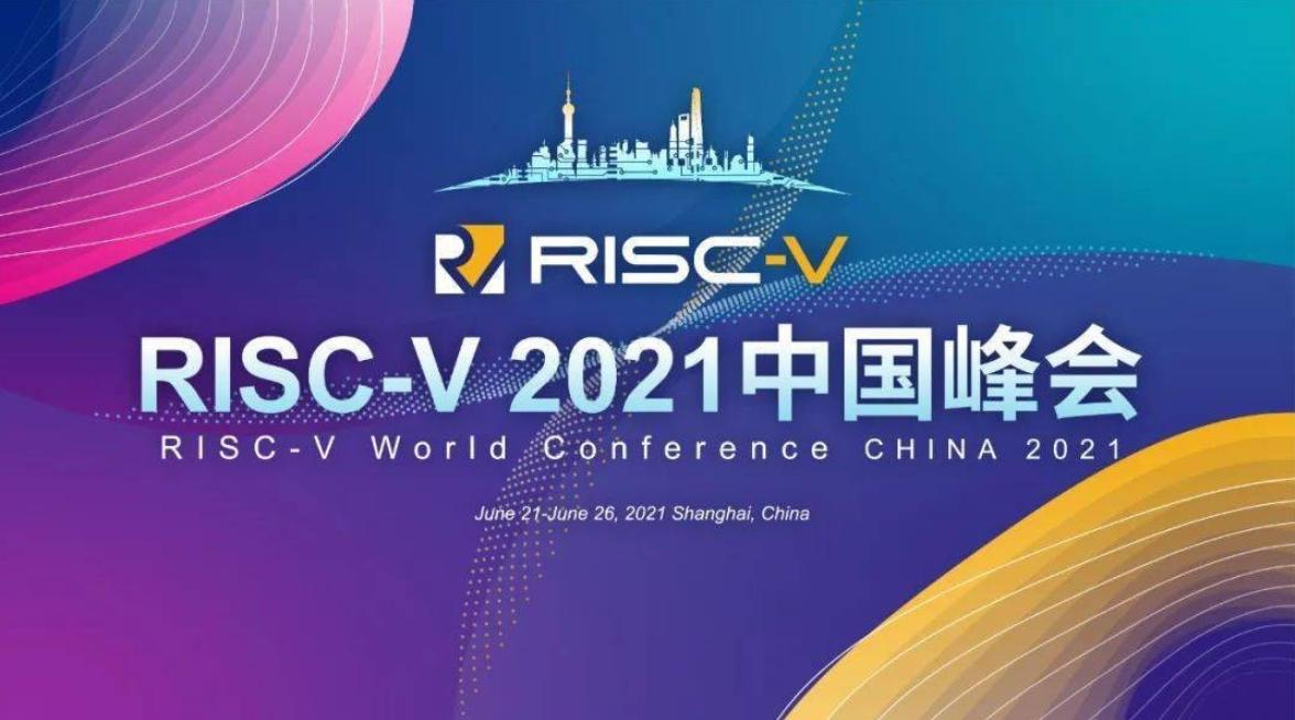 上海智位机器人携手澎峰科技为RISC-V生态注入...