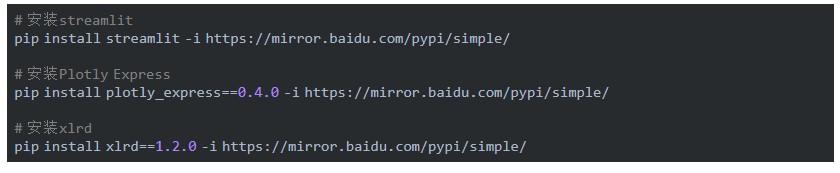 如何用Python制作一個數據可視化網頁?