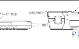CP8030H电流探头的操作方法及注意事项