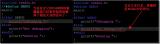 浅谈预编译指令常见用法