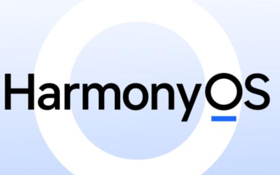 Gitee发布的OpenHarmony 2.0 Canary有啥变化