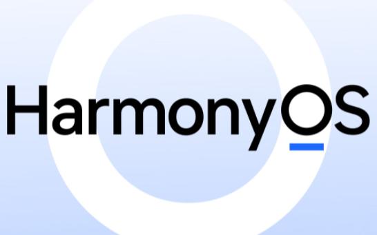 浅谈OpenHarmony轻内核以及OpenHarmony开发语言