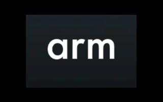 Arm CCA賦能開發者擁有機密計算能力