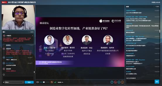 """华体会注册_制造业数字化转型,让制造企业不再为""""腾笼换鸟""""所烦恼"""
