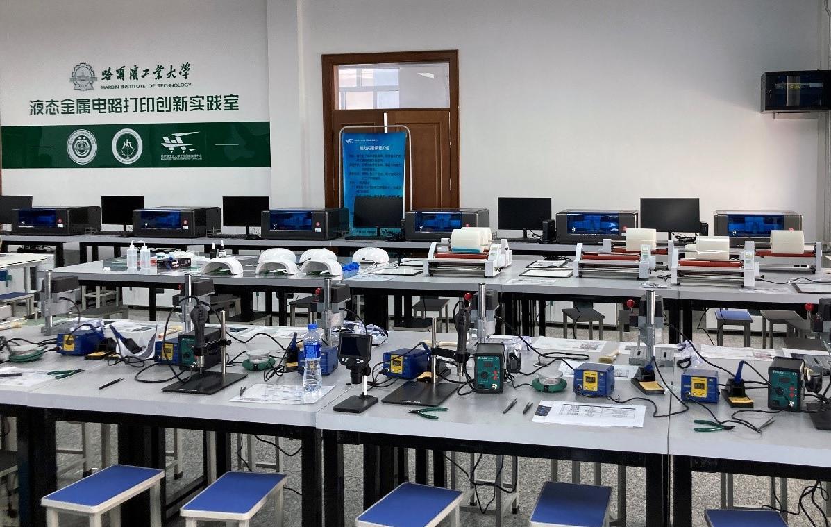 跟隨夢之墨走進哈工大液態金屬電路打印創新實踐室
