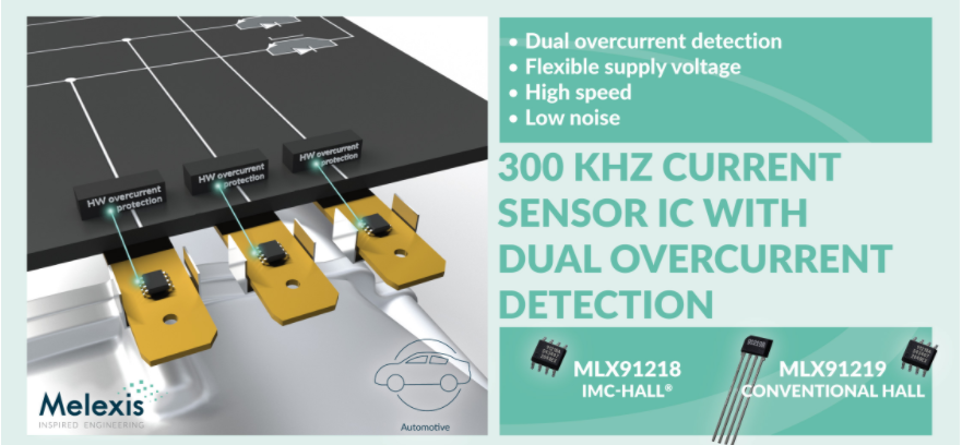 Melexis推出集成過流檢測功能的汽車級 200-2000A 電流傳感器芯片
