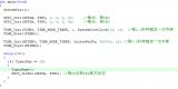 小編科普如何使用SWM系列產品的TIMER功能?