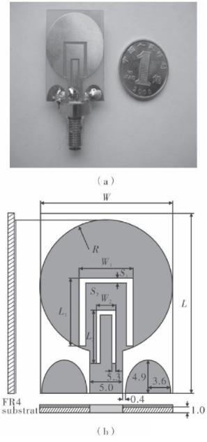 新型雙U縫隙的UWB天線的設計與研究