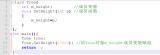 淺析C++中this指針的理解以及作用
