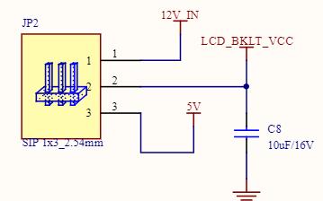 橋接芯片CS5211原理圖下載