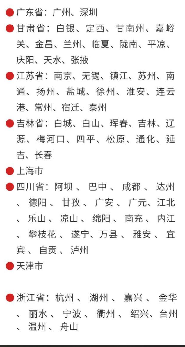 中国移动正式开通一号双终端