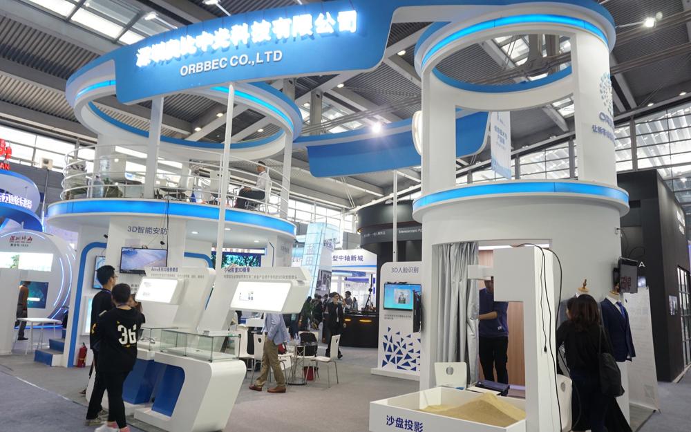 奧比中光科創板IPO申請獲受理 國內率先開展3D視覺感知技術研發