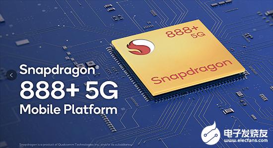 华体会体育_骁龙888 Plus横空出世 高通携手合作伙伴打造数字化未来