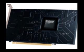 高通推出全新5G PCIe完全加速卡 支持运营商...