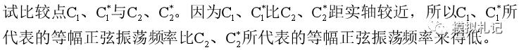 c7e2479c-d8d3-11eb-9e57-12bb97331649.png