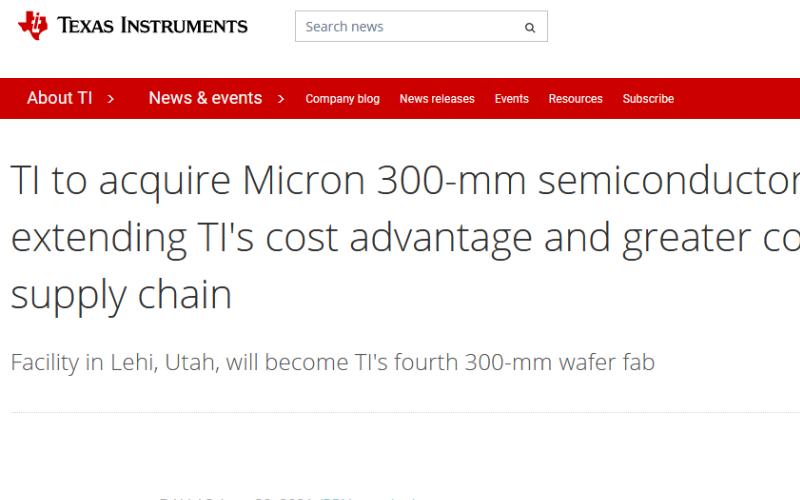 TI宣布9億美元收購美光12寸晶圓廠