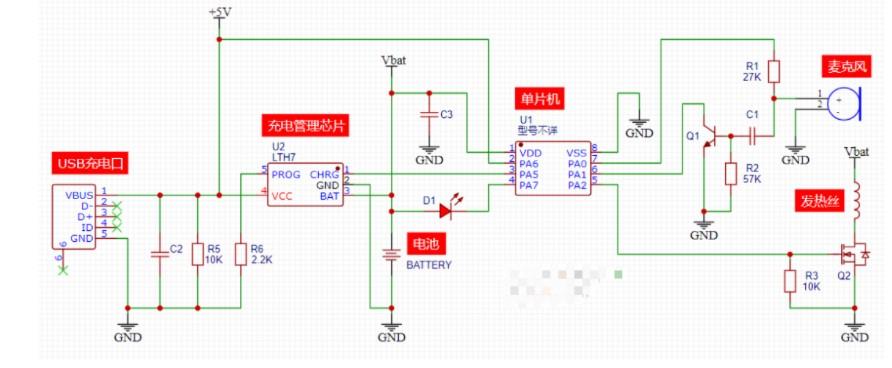 分析电子火折子的电路原理