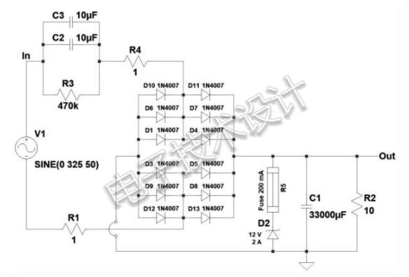 在不使用变压器的大功率系统设计中应注意什么?