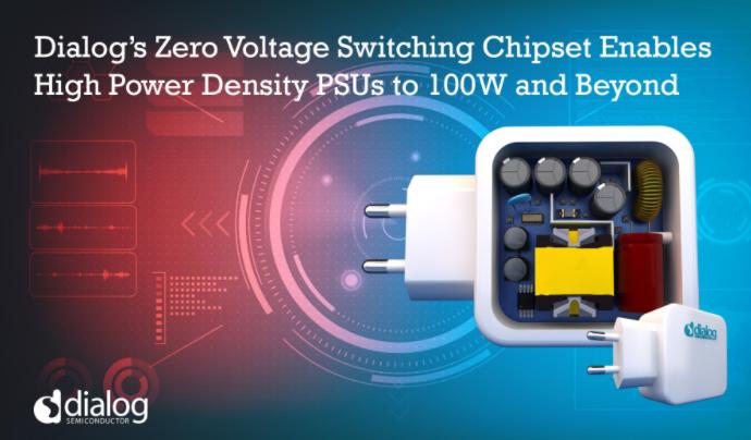 Dialog推出用于高功率密度PSU的零電壓開關技術,擴充AC/DC產品組合