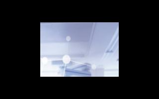 IBM發布基于混合云和AI的自動化軟件,助力簡化...