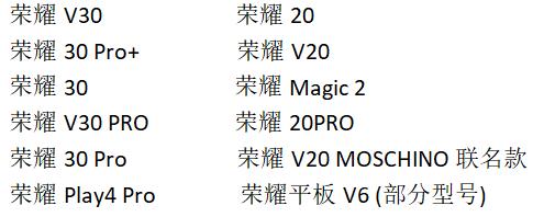荣耀x10可以升级鸿蒙系统吗